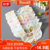婴儿口水巾纯棉防水宝宝纱布围嘴新生儿童吃饭围兜360度旋转秋冬