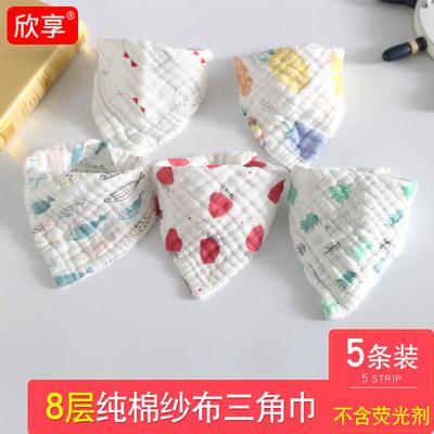 婴儿口水巾宝宝三角巾纱布纯棉八层按扣新生儿围嘴兜儿童围巾秋冬