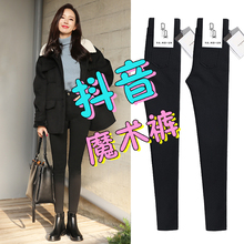 Woman wearing velvet magic black 9-point underwear wearing small feet autumn and winter 2018 new high waist thin pencil black pants