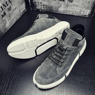 男鞋冬季百搭潮鞋加绒保暖运动休闲鞋子韩版潮流老爹板鞋男士棉鞋