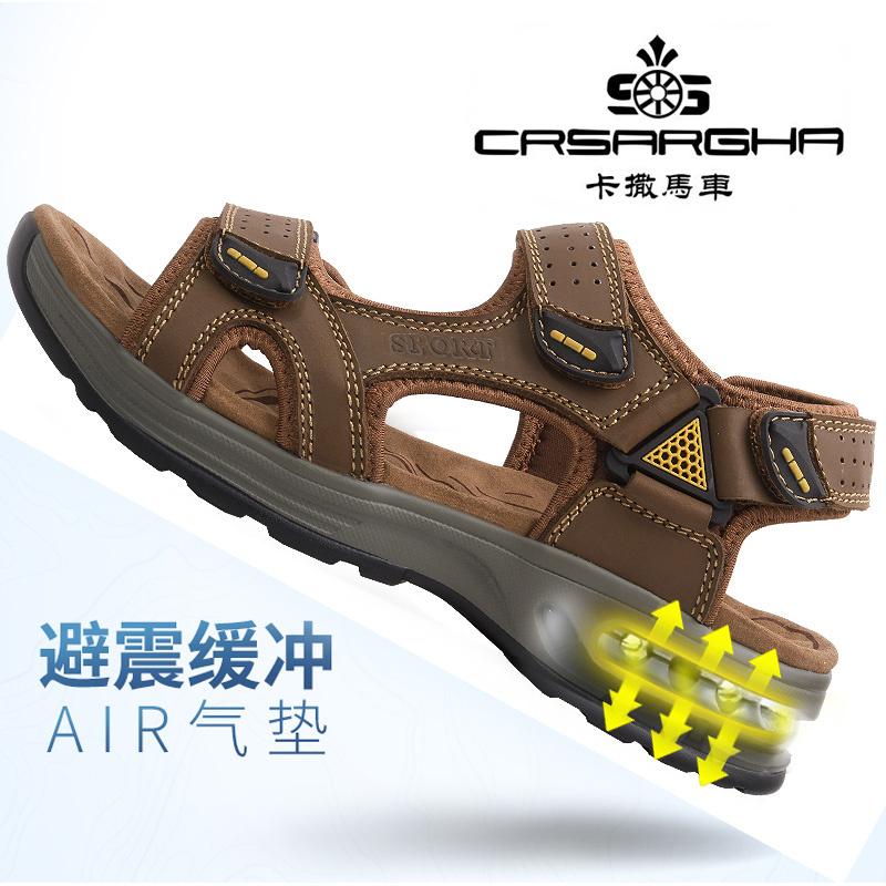 2018新款夏季越南凉鞋男真皮软底运动休闲鞋子户外男士气垫沙滩鞋