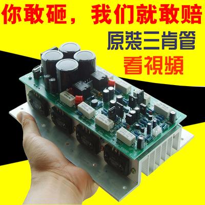 原装三肯管音响hifi发烧级成品2.0双声道高保真后级大功率功放板实体店