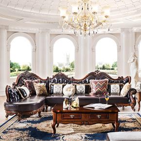 玛诗顿欧式转角真皮沙发实木雕花客厅法式家具小美式牛皮沙发