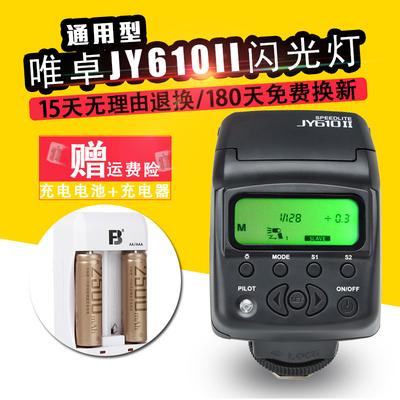 唯卓JY-610II单反微单相机机顶闪光灯a7R相机闪光灯便携闪光灯