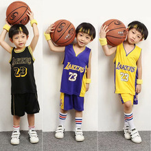 James Lakers Children's Edition 23 Boys'and Girls' Basketball Suits, Children's and Pupils'Boys