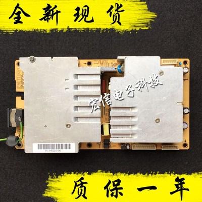适用长虹CHD-W260F8/W320F8 LT2612电源板FSP179-4F01 3BS0069015
