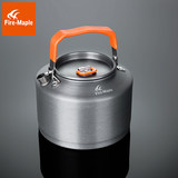 T4 outdoor camping outdoor picnic portable aluminum teapot kettle coffee pot kettle 1.5L