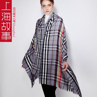 上海故事仿羊毛羊绒格子围巾英伦经典旗舰店秋冬季女灰色超大披肩