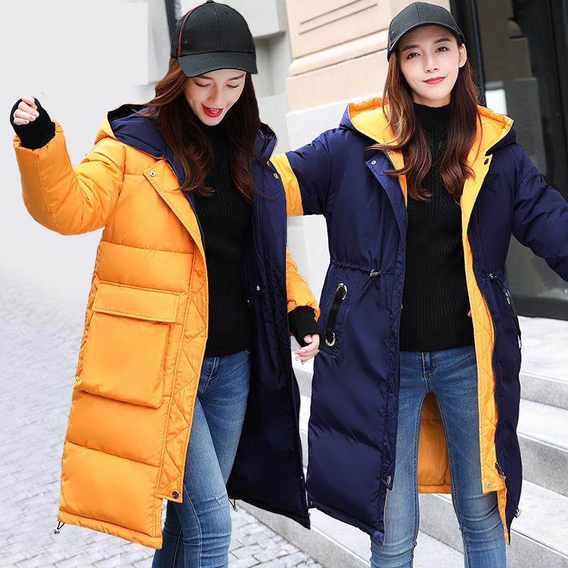 韩版工装棉衣蓝色