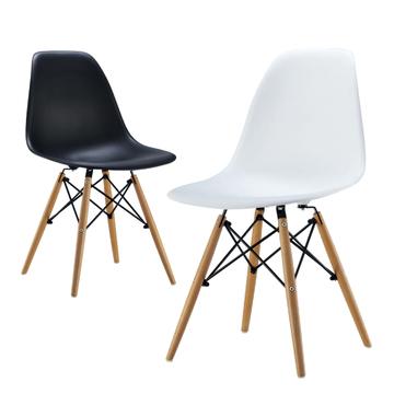 伊姆斯椅餐椅现代简约咖啡厅北欧休闲凳子创意经济型懒人靠背椅子
