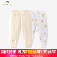 男童冬装棉裤