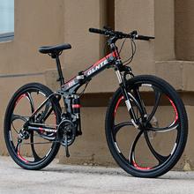 山地车自行车男女式学生成人变速26寸/27速一体轮折叠宝马单车