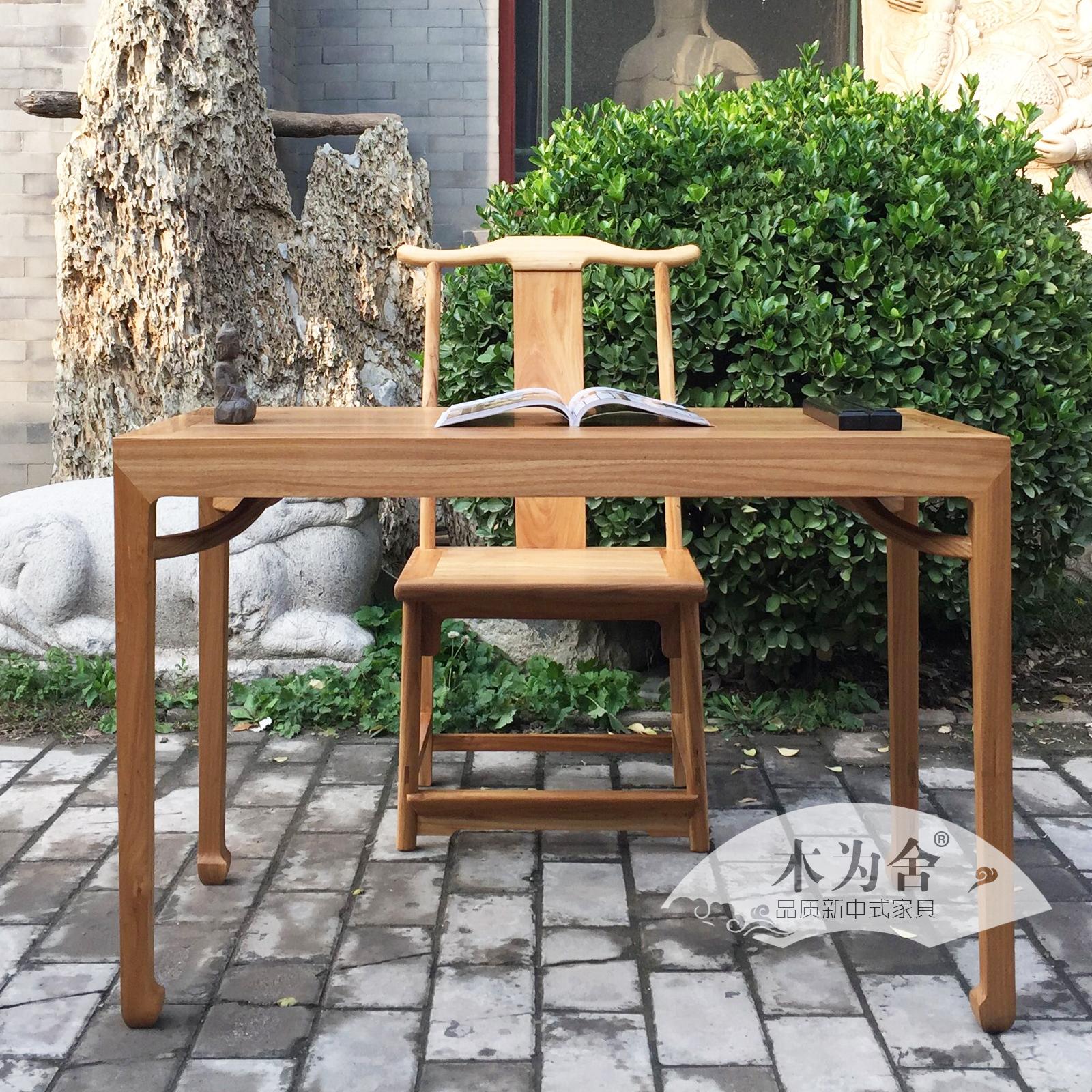 木为舍新中式老榆木餐椅靠背椅灯挂椅明式椅子纯实木椅中式椅子