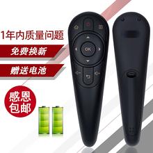 包邮 联想智能电视机遥控器RCA32 39A3 40A3 43A3 49A3 32A3