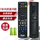 BDP 2039 2046 华录遥控器蓝光播放机BDP1001 3000 遥控器 2012 华录N8 2018 2040 2036 包邮
