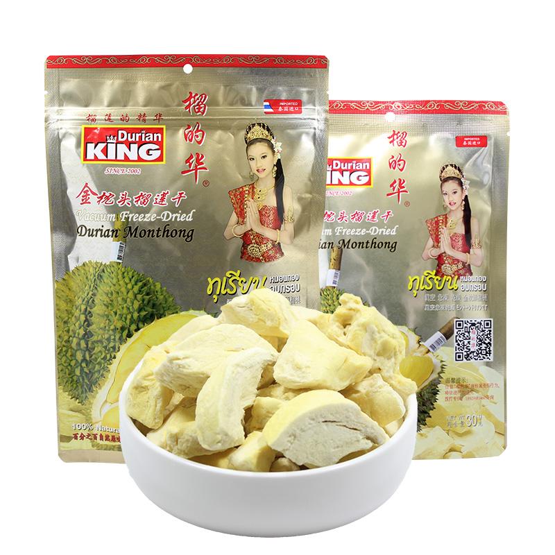 泰国进口零食榴的华榴莲干30g*3包榴得华金枕头榴莲水果干特产