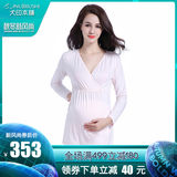 Pregnant woman autumn clothes autumn pants set Japanese dog printing shop pregnant feeding clothing Mordale lactating spring and summer moon clothing