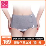 Japanese dog print three open underwear pregnant women birth inspection cotton delivery pants maternal three-way open underwear physiological pants