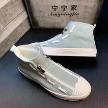 Autumn New Men's Shoes Spiritual Boy Hip-hop High-Uppers Korean Version Fast-Handed Men's Shoes