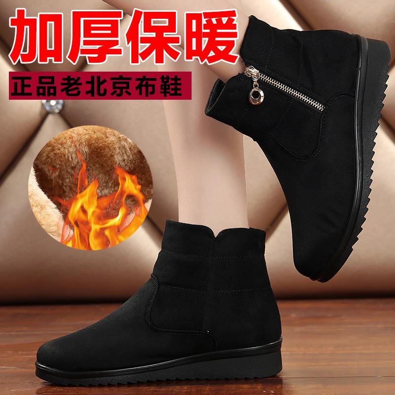 老北京女厚棉鞋