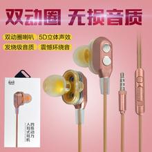 XSD X12雙動圈高檔蘋果安卓智能調音帶麥通用音樂入耳式耳機批發