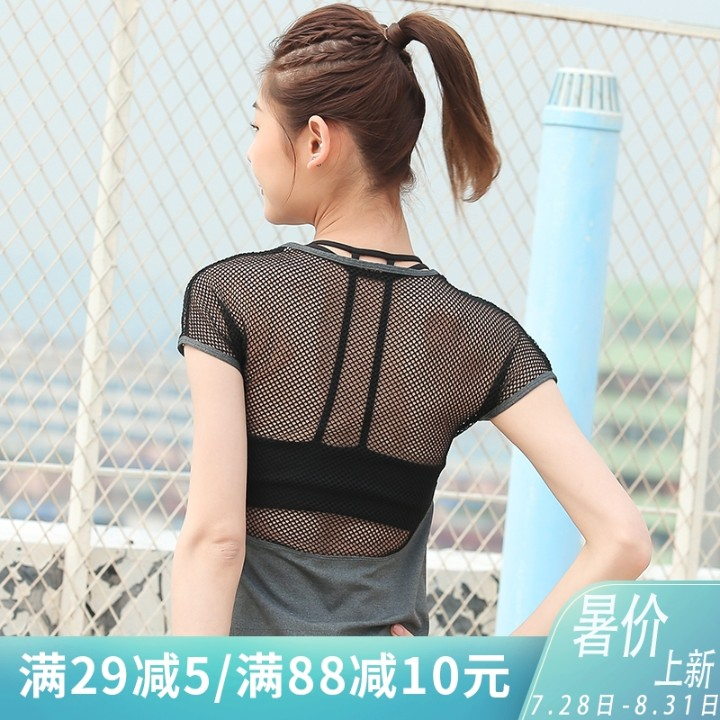 秋冬瑜伽服女 新款短袖T恤性感网纱拼接速干跑步健身服运动上衣