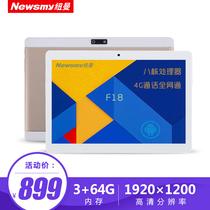 上网可通话平板电脑4G3G英寸安卓八核超薄双卡10.1K100PAD虹