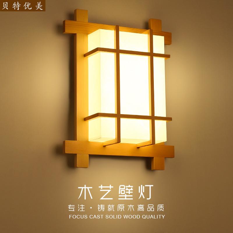 榻榻米壁灯