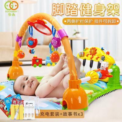 婴儿幼儿脚踏钢琴