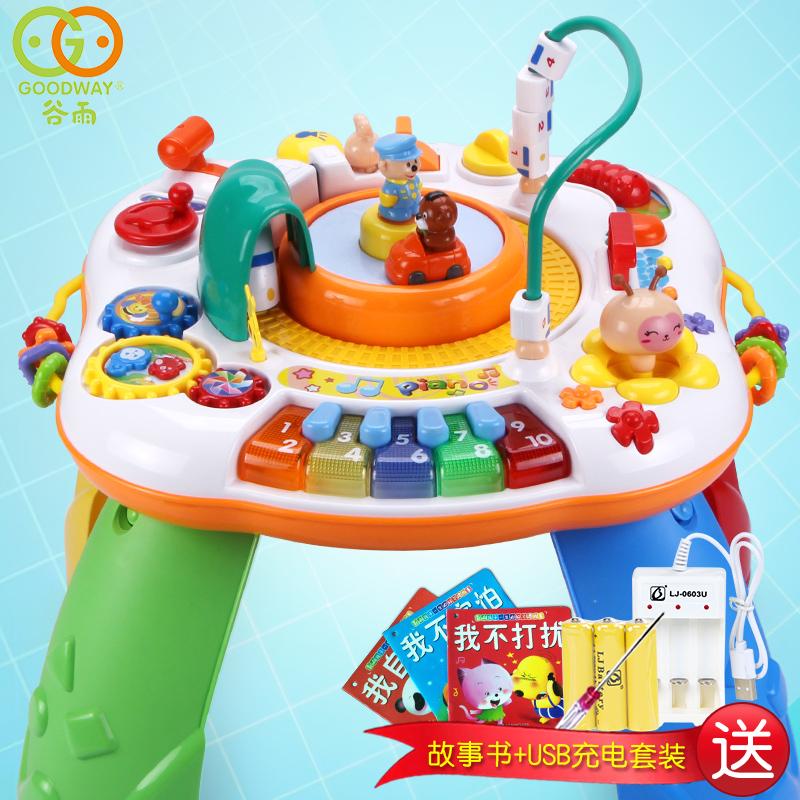 儿童宝宝游戏桌