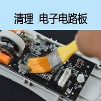Electric shaving razor cleaning small hair brush cleaning electrical dust ultra-fine tool dusting computer cleaning