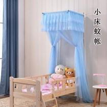 定做婴儿宝宝拼接床儿童88x168米伸缩支架定制特殊尺寸小订做蚊帐