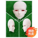 6 points and 8 points dolls men and women practicing makeup head spot sale sd / bjd3 points 4 points