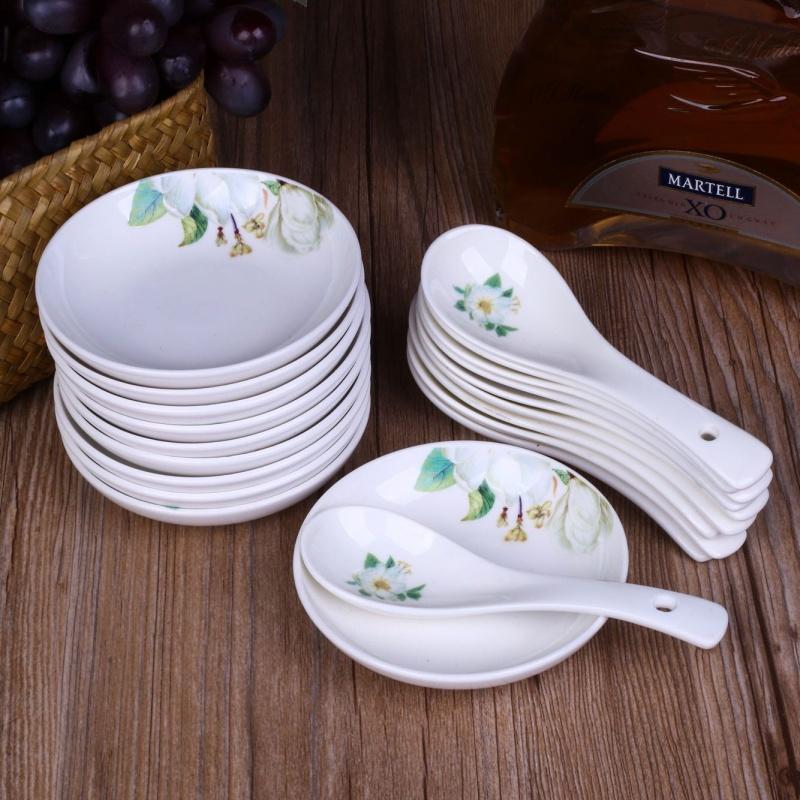 家用4英寸 10个小味碟酱醋碟圆盘调味碟陶瓷小碟子餐具