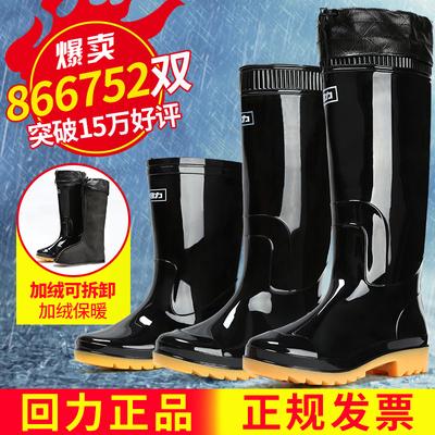 回力雨鞋男防水鞋男雨靴高筒中筒胶鞋水靴男士低帮劳保雨鞋钓鱼鞋