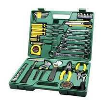 尤利特 汽车维修工具套装 车用修理工具箱 维修工具 车家两用多功
