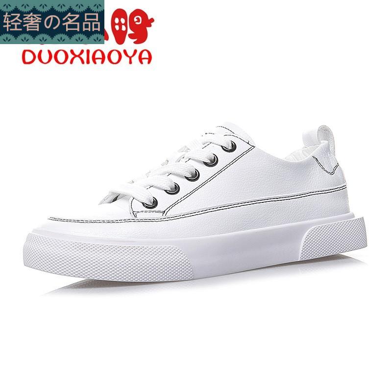 Женская обувь Артикул 594937738549