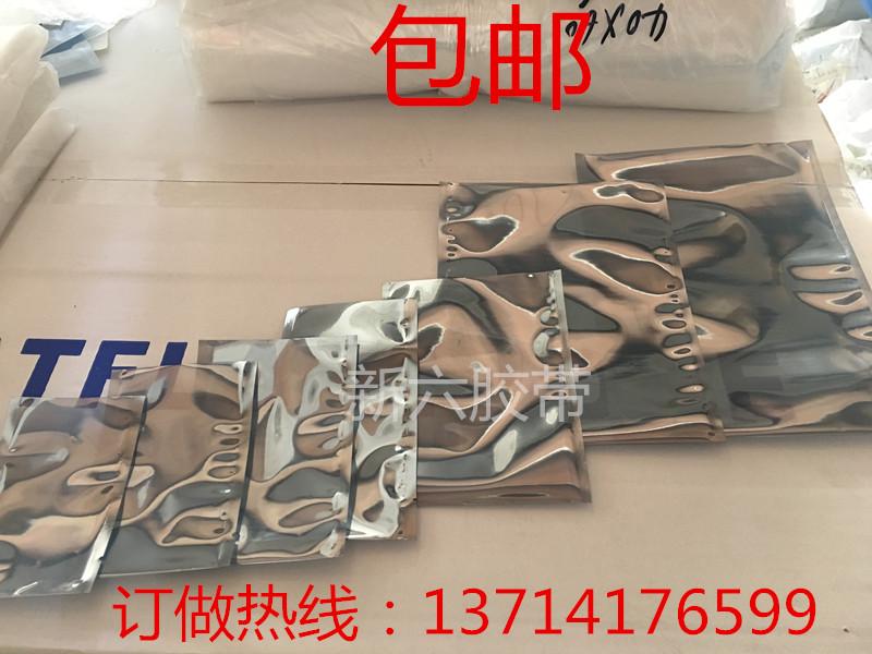料袋 LED模组包装袋可定制 包邮 防静电屏蔽袋 平口静电袋 38*40