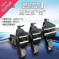 寸包4寸3度小台钳夹具900日本购可倾斜导杆式角度平口钳台钻专用