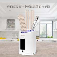 型全自动紫外线杀菌消迷你筷子消毒机家用小毒柜防霉机器筷子篓筒