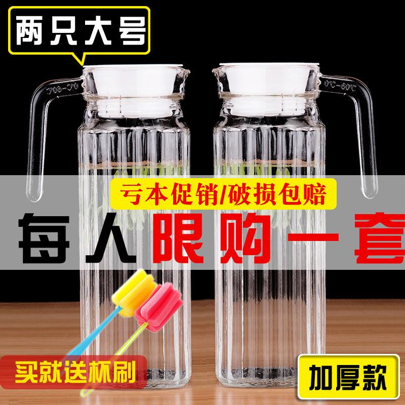 红樱桃耐热大容量玻璃冷水壶凉水壶果汁壶饮料水壶家用水壶杯套装