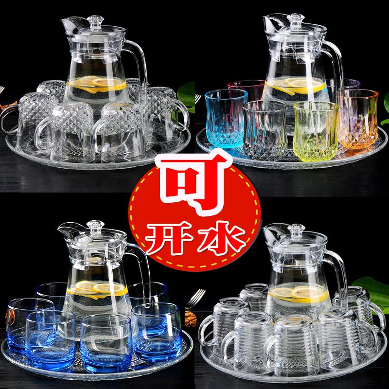 玻璃杯家用套装6只装带托盘水壶加厚耐热玻璃喝水杯果汁杯啤酒杯