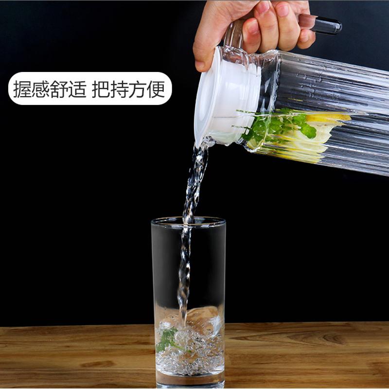 耐热大容量玻璃冷水壶凉水壶果汁壶饮料水壶家用水壶杯套装