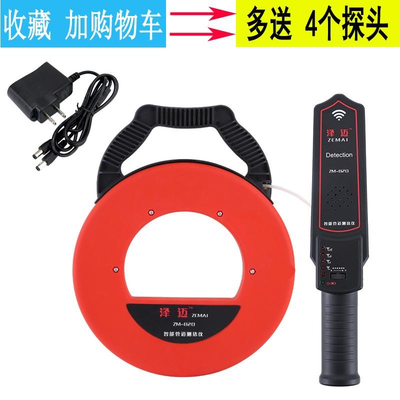 测堵器电工管道探测器高精度电工线管测堵仪墙体疏通排堵器