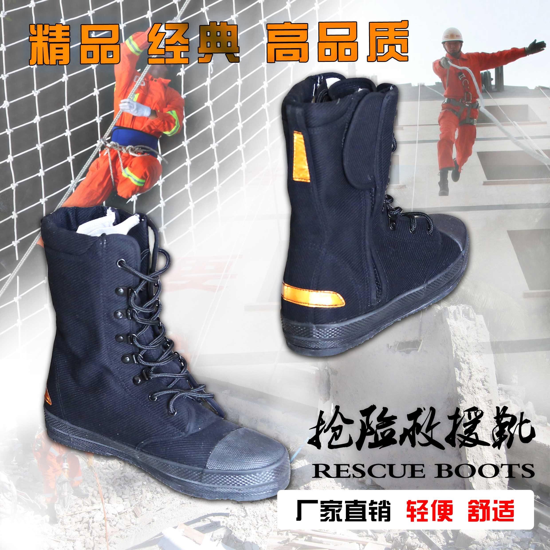 2019新款专业订制款消防员靴子抢险救援比武训练攀登用软底轻便。