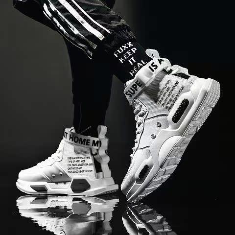 【质量保证】高帮鞋男休闲男鞋鞋子潮流棉鞋冬季板鞋潮流2019。