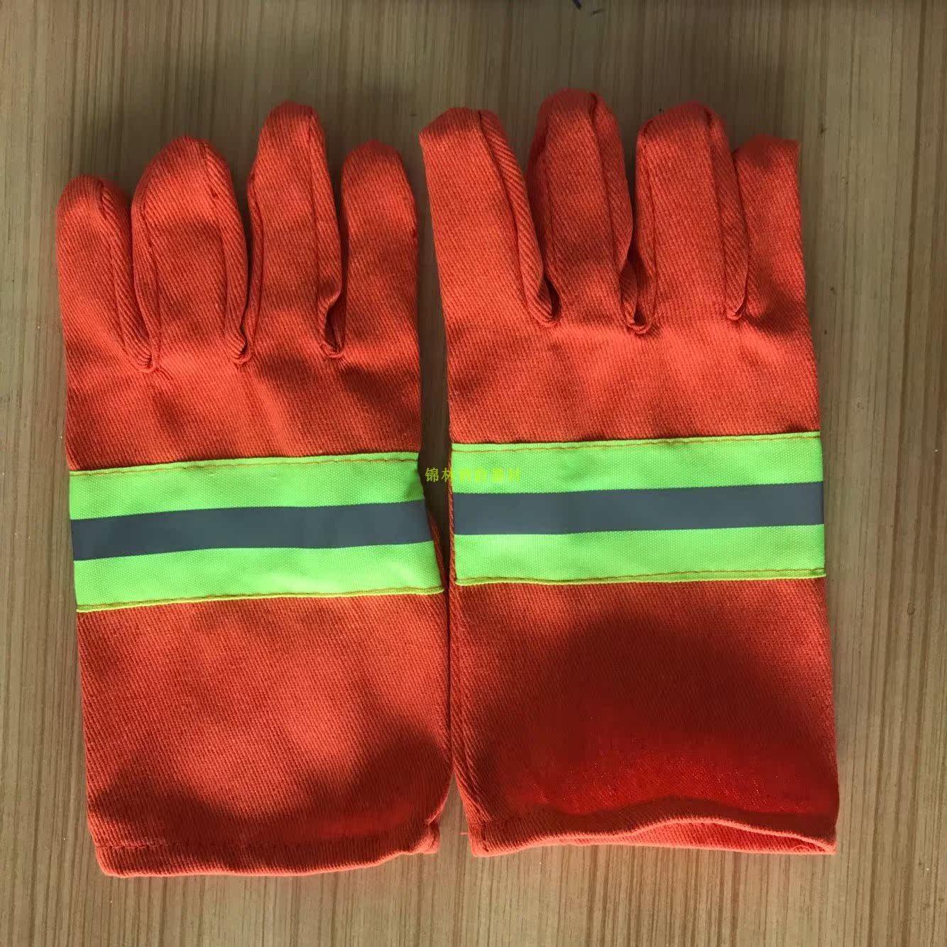 2019新款消防防护手套阻燃97款消防防滑防火带胶手套消防救援隔。