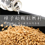 Green new energy biomass pellet fuel boiler fireplace heating outdoor fuel pure pine pellet non-coking