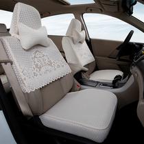 威威汽车座套全包座位套布艺座包套四季通用蕾丝半截套半包套定做