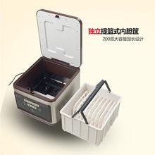 新品全自动筷子消毒机商用餐厅非烘干微电脑智能筷子机器盒